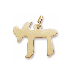 Chai Charm 10K Yellow Gold - Add to a bracelet or necklace/