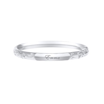 "Christening Classic - Silver Flowers Sterling Silver Rhodium Baby Bangle Bracelet - Engravable on Front - Size 4.5"" (0 - 6 months) - BEST SELLER"